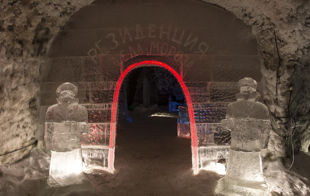 Дорога константин морозов