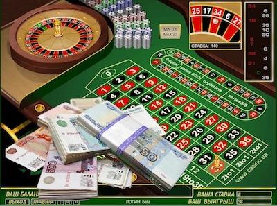 Рублёвые онлайн-казино a я построю свое казино с блэкджеком бендер